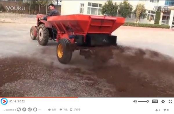 自动撒肥机效果惊人_亚搏体育官方app安卓下载设备视频